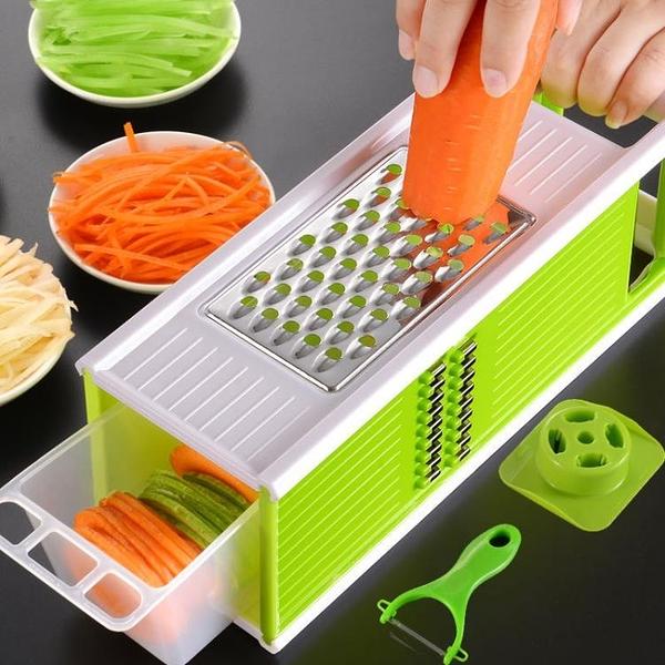 多功能廚房用品切菜器土豆切絲切片器擦絲器家用刨絲刮絲切菜神器魔方