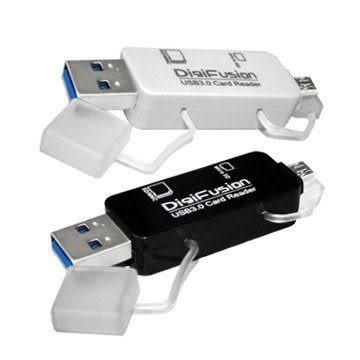 [哈GAME族]現貨 可刷卡 伽利略 USB3.0 Micro USB/USB 雙介面 OTG 讀卡機 RU055 黑白兩色可選