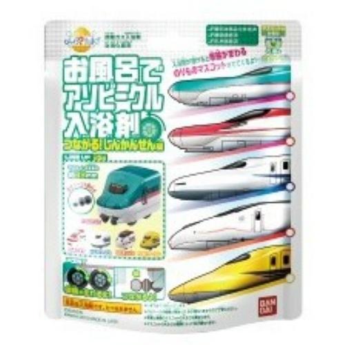 新幹線 電車 玩具沐浴球 泡澡球 入浴劑.泡澡球(內附隨機電車)