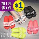 Free Shop【QFSEVA99】潮...