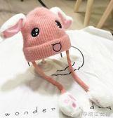毛線帽 兒童抖音款毛線帽一捏長耳朵兔子會動的寶寶帽子男女童保暖玩具帽 辛瑞拉