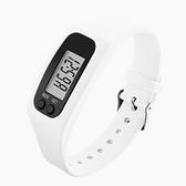 手環 手錶時間 計步器 卡路里步數公里數計算 跑步計數器 可 童趣潮品