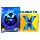 【附原聲音樂雙CD】☆ PS4 SUPERBEAT XONiC 超酷節拍 音速 ☆中文版全新品【台中星光電玩】