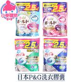 現貨 快速出貨【小麥購物】日本P&G洗衣膠囊 洗衣球 ARIEL洗衣膠球全新配方 洗衣球洗衣【S170】