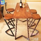 快速出貨 吧台桌家用靠牆吧台桌實木高腳椅水吧長條桌美式客廳咖啡店餐桌【全館免運】