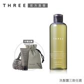 THREE 髮品洗護組(3款任選)