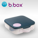 澳洲 b.box 野餐便當盒(藍玫瑰)
