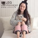Lourdes小腿溫熱震動按摩器(粉紅色...