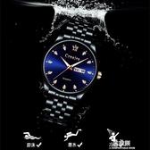 男士手錶2020新款商務男表防水夜光雙日歷時尚鑲鉆多功【快速出貨】