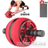 腹肌輪 健腹輪腹肌健身器男士滾輪運動器材女士家用馬甲線訓練器『新佰數位屋』