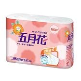 五月花二層捲筒衛生紙270張x6捲【愛買】
