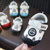 嬰兒涼鞋0-6-12個月7寶寶鞋子8夏季男女0-1歲防滑軟底9真皮學步鞋   初見居家
