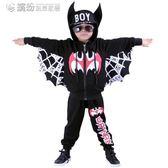 萬圣節兒童服裝男童蝙蝠俠衣服寶寶COSPLAY裝扮表演化裝舞會服飾【搶滿999立打88折】