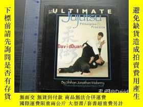 二手書博民逛書店Ultimate罕見Jujutsu: Principles & Practices (英語) ペーパーバッ