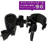 M797 M555 M550 sj2000 sjcam 96650 DB-1 減震固定架子固定座後視鏡車架行車記錄器支架
