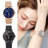 手錶 正韓Lavenda米蘭鋼索腕錶 柒彩年代【NEK45】單支