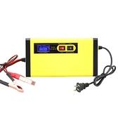 汽車電瓶充電器12v伏摩托車蓄電池充電器全智慧自動通用型充電機