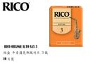 【小麥老師樂器館】Rico orange 橘盒 中音薩克斯風竹片-3號 (RI-A-30-10 10片裝)