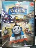 挖寶二手片-B04-正版DVD-動畫【湯瑪士小火車:多多島的勇敢傳說/電影版】-國英語發音(直購價)