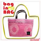 隨身系列 波紋果漾包 粉紅色 輕便小物 ~ 袋中袋 / 包中包 AMINAH~【am-0134】
