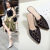 尖頭鞋 仙女包頭拖鞋女時尚外穿韓版百搭尖頭細高跟鏤空涼拖鞋    琉璃美衣