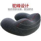 充氣u型枕吹氣旅行枕護頸枕脖子U形枕頭【3C玩家】