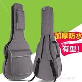 吉他包-吉他包加厚雙肩民謠古典木吉他琴包防水吉他袋吉他包 YYS