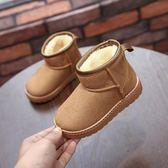 兒童雪靴-冬季男女童保暖棉鞋加絨短靴