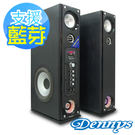 【Dennys】USB/SD藍芽多媒體落...