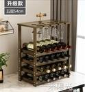 酒架置物架擺件創意酒櫃家用現代簡約實木紅酒架葡萄酒酒吧台架子  一米陽光