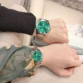 毒宴 ins綠面網紅手錶時尚潮夜光防水精鋼學生石英錶男女情侶手錶 創意家居生活館