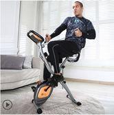 多功能動感單車家用超靜音磁控健身車折疊室內健身器材 莎拉嘿幼