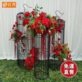鳥籠子落地式花架大號 婚慶裝飾櫥窗擺件攝影道具 YXS道禾生活館