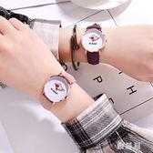 情侶手錶時尚學生小清新個性復古七夕情人節送女友男友 JY5561【雅居屋】