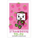親子豆腐《草莓豆腐》一卡通 普通卡