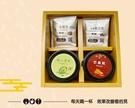 【金彩禮盒ML】牛蒡茶/牛蒡黑豆茶8入+情人果乾/芒果乾-精巧包裝養生花茶結合果乾 附精美提袋