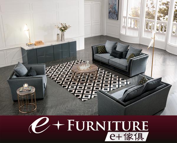 『 e+傢俱 』BS5 萊亞 Leigha 現代時尚 沉穩優雅 1+2+3沙發組   布沙發   組合式沙 可訂製