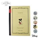 B5封膠封邊筆記本-迪士尼(Disney...