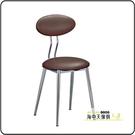 {{ 海中天休閒傢俱廣場 }} G-02 摩登時尚 餐椅系列 380-5 電鍍同心椅(二色可選)