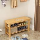鞋架櫃 換鞋凳家用門口竹鞋架進門實木換鞋柜簡易床尾可坐式收納穿鞋凳子
