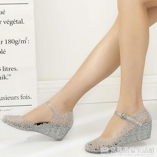 塑料涼鞋女水晶鞋透明夏坡跟防滑洞洞鞋女廣場舞鞋軟塑料女涼鞋沙 蘇菲小店