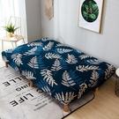 沙發套 折疊無扶手沙發床套子全包彈力萬能沙發套全蓋沙發墊沙發罩沙發巾