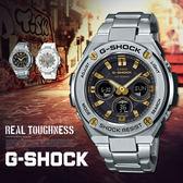 G-SHOCK GST-S310D-1A9 強悍多功能運動錶 太陽能 防水 GST-S310D-1A9DR