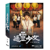 通靈少女 DVD 全6集 (OS小舖)