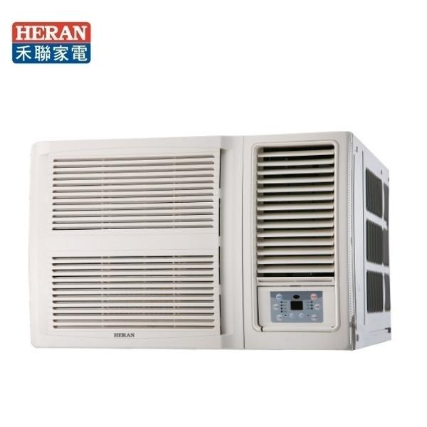 1級退稅*本月特價1台【禾聯冷氣】6.9KW 9-11坪 右吹變頻窗型冷氣《HW-GL63》全機7年.壓縮機10年保固
