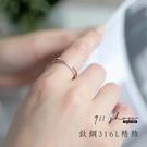 Lilac.鈦鋼精飾。優雅排鑽交叉雙圈戒指【L387】911 SHOP
