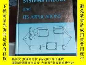 二手書博民逛書店Fuzzy罕見systems theory and its applicationsY396215