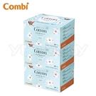 康貝 Combi 純棉超柔布巾30抽3盒促銷組 (乾濕兩用巾.乾布巾.2用濕紙巾) Cotton Wipes純綿