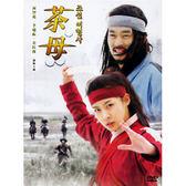 韓劇 - 茶母DVD (全21集) 河智苑/李瑞鎮/金民俊