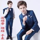 兒童西裝套裝花童三件套小男孩鋼琴禮服小孩演出韓版帥氣男童西服 快速出貨